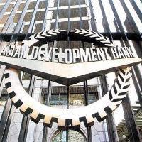 アジア開発銀行
