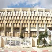 イスラエル銀行