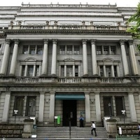 日本銀行(日銀)関係