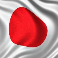 日本政府関係のイメージ画像