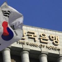 韓国銀行(韓国中銀)関係
