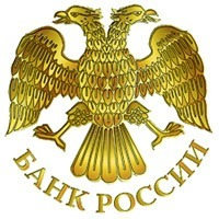 ロシア連邦中央銀行(ロシア中銀)関係